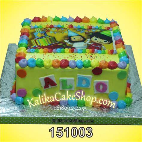Kue Ulang Tahun Bogor 12 kue ulang tahun aldo kue ulang tahun bandung