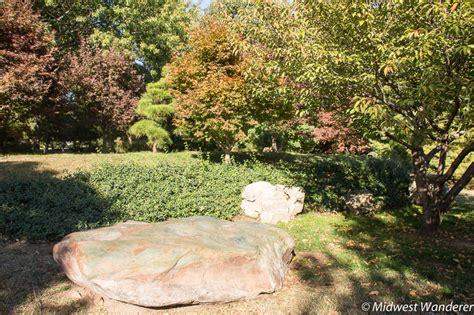 Japanese Stroll Garden by Nathanael Greene Memorial Park Midwest Wanderer
