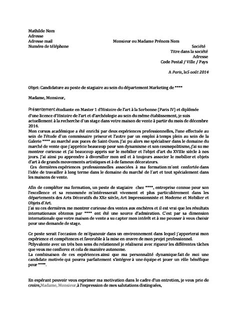 Lettre De Motivation Stage En Marketing Gilles Payet Analyse La Lettre De Motivation De Mathilde 224 La Recherche D Un Stage En Marketing