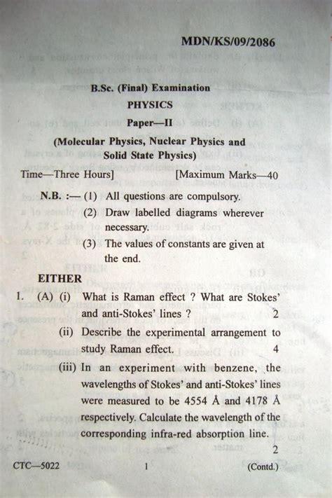 Physics Essay Writing Site by Problem Solution Essay Perla Mar Luxury