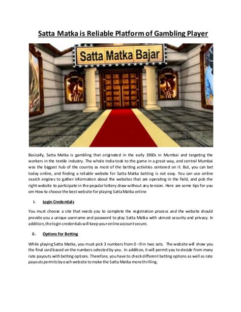 satta mat satta matka is reliable platform of gambling player
