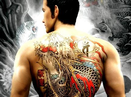 rikiya tattoo yakuza 3 want a yakuza tattoo