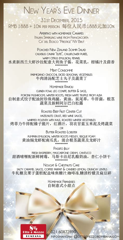 grand shanghai new year menu sparkling wine pictures posters news and on