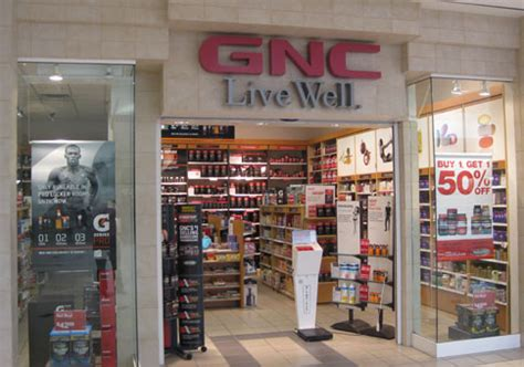 supplement shops near me gnc coupons levittown pa near me 8coupons