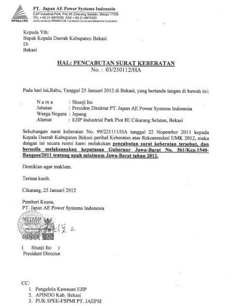 fspmi pt jaepsi pencabutan surat keberatan kenaikan umk 2012 pt jaepsi