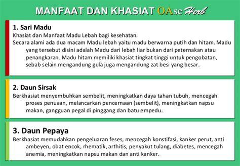 Obat Amandel Alami Dari Nanas materi produk oase herbal