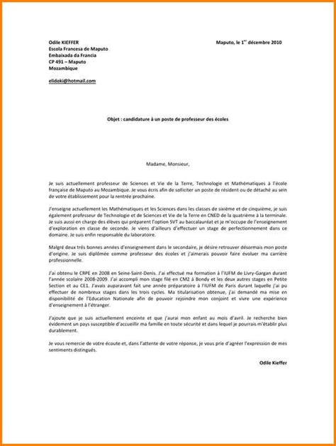 Lettre De Motivation Stage Fle 6 Lettre De Motivation Enseignement Format Lettre