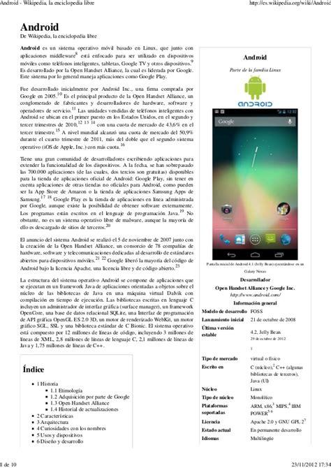 enciclopedia la enciclopedia libre android la enciclopedia libre