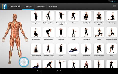 kettlebell swing program virtual trainer kettlebell android apps on google play