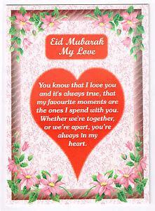 eid mubarak my love card islamic muslim gift for husbands