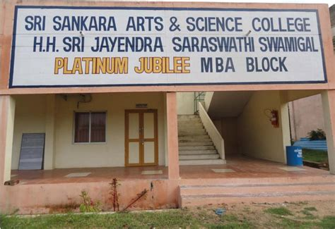 Sankara College Mba by Sri Sankara Arts And Science College
