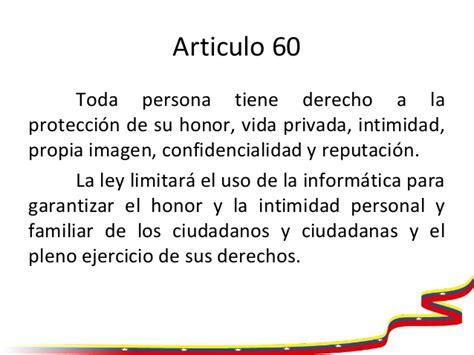 articulo 25 de la constitucion bolivariana de venezuela articulos de la constitucion de la republica bolivariana
