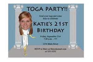 toga invitation unique digital printable great