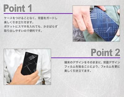 Zeuskomp 3d Carbon Xperia Z1 Screen Back Protector Transparent wts sony xperia z3 z3 compact casing