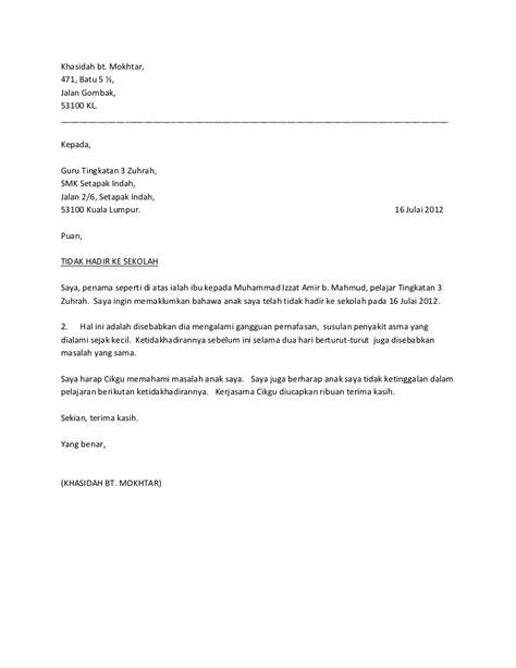 contoh surat rasmi tidak hadir ke sekolah informasi dan surat tidak hadir