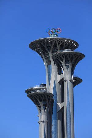 olympic park observation tower beijing