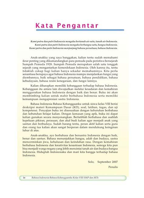 Novel Remaja Bahasa Indonesia 20000 smp mts kelas08 bahasa indonesia bahasa kebanggaanku sarwiji