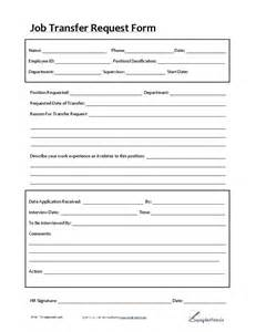 employee transfer form template transfer request form hashdoc