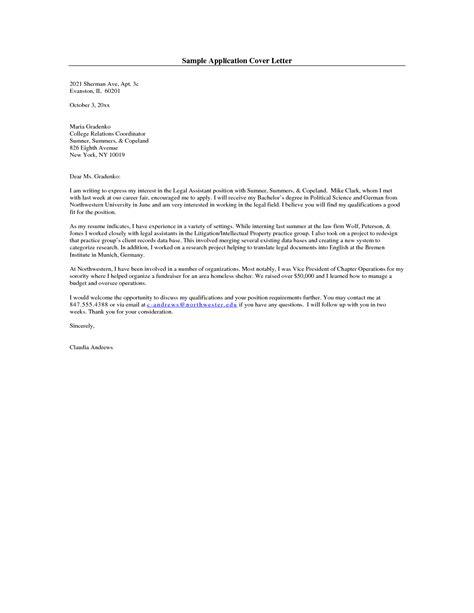 sample employee cover letter application letter sample for