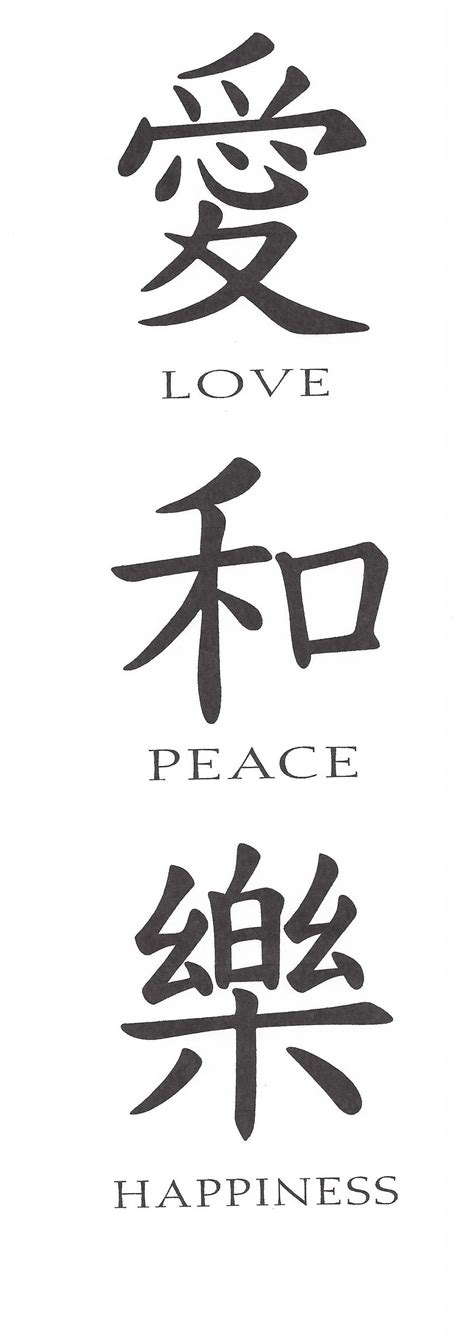 peace love and happiness tattoo designs custom kanji peace happiness symbol home garden