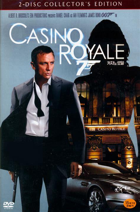 Casino Royale Already A Record Breaker by 007 카지노 로얄 C E 007 Casino Royale 11년 11월 굿바이 007 카지노 로얄
