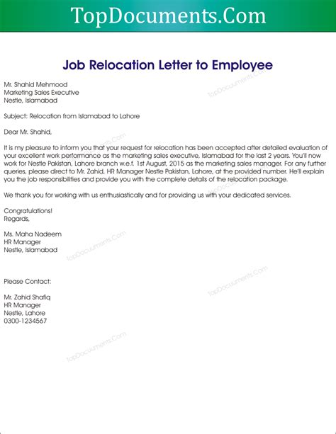 Transfer Letter By Employer To Employee sle transfer letter from employer to employee