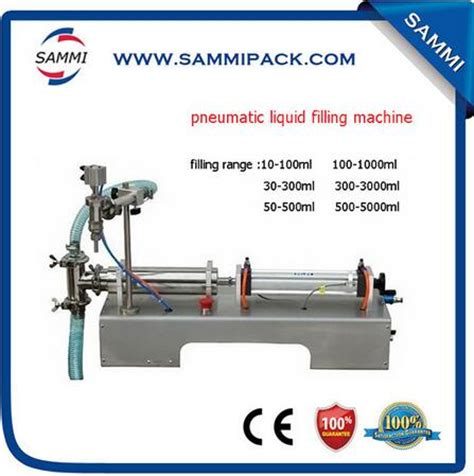 china products best prices small filling machine for