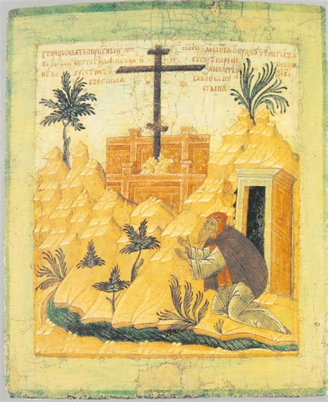 christ  savior holy spirit orthodox church  rev steven kostoff rector great lent