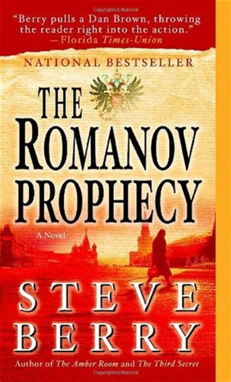 romanov books the romanov prophecy by steve berry reviews discussion