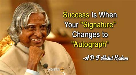 Apj Abdul Kalam Quotes Apj Abdul Kalam Quotes Thoughts Success Dreams