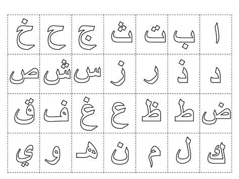 lettere arabe lettre arabe contrat de travail 2018