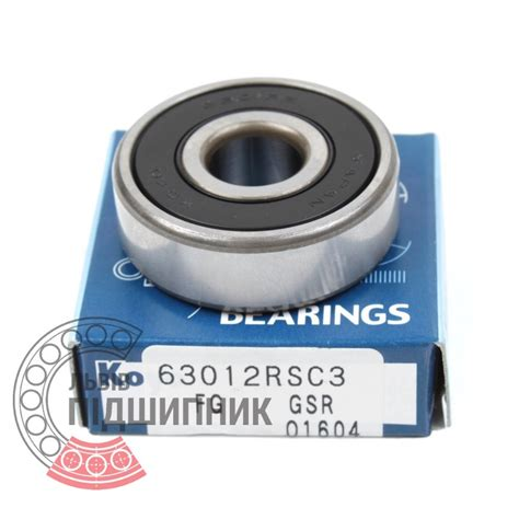 Bearing 6003 C3 Koyo groove 6301 2rs c3 koyo groove bearing koyo price photo description