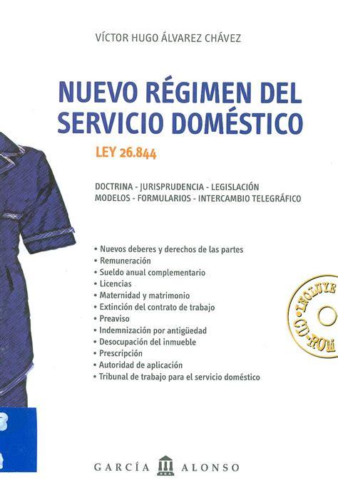 servicio domestico cotizaciones 2016 consejo de salarios servicio domestico aumento 2016 www en