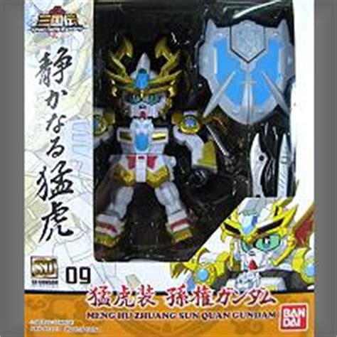 Gundam Sd Three Kingdoms Sun Jian sun quan gundam