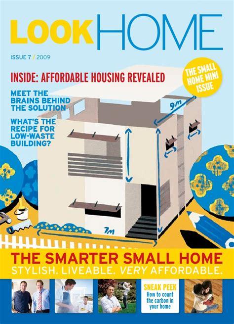 smarter small home design kit smarter small home brochure