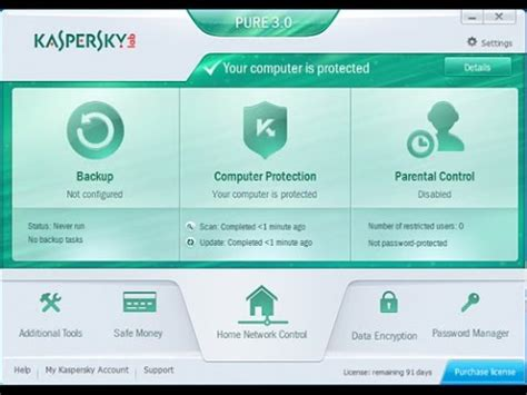 kaspersky pure 3 0 trial resetter download kaspersky pure 3 0 trial resetter youtube