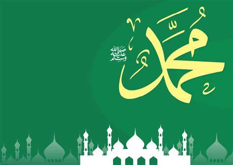 kumpulan bingkai wallpaper sepesial maulid nabi muhammad