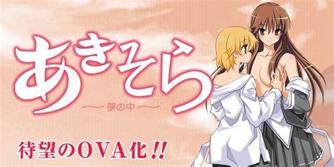 aki sora additional aki sora anime announced animenation anime