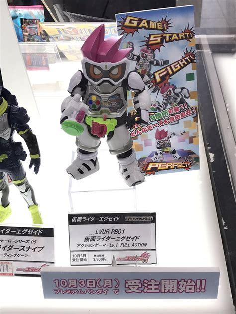 Kamen Rider Figure Aid Bandai premium bandai lvur ex aid level 1 figure revealed tokunation