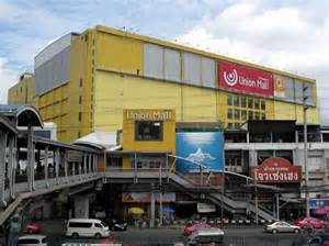 Avis Car Rental Downtown Bangkok Union Mall Bangkok Thailand Top Tips Before You Go