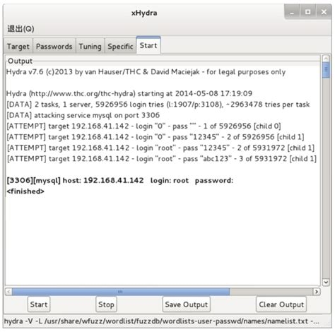 linux threads tutorial kali linux密码在线破解 cisco 运维网 iyunv com