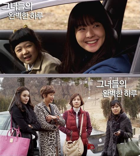 one perfect day korean film pin by darksmurfsub on dss drama projects pinterest
