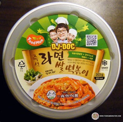 Korean Cook Si Hans Rice Noodle With Spicy Flavored Seafood Sup toppokki archives the ramen rater