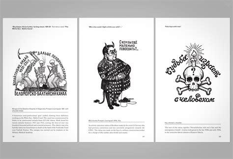 tattoo meaning encyclopedia download russian criminal tattoo encyclopedia free pdf