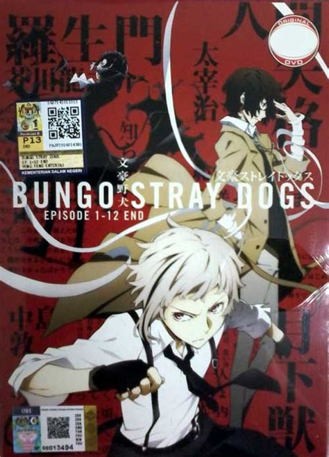 bungou stray dogs episode 1 bungou stray dogs dvd japanese anime 2016 episode 1 12 end subtitled
