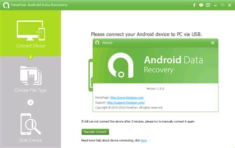 data recovery for android fonepaw android data recovery v1 8 0 torrent kickass torrents