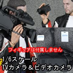 Zytoys 1 6 Figure Toys Digital Slr Kit Zy16 20 楽天市場 zytoys zy16 21 1 6 digital kit 1 6スケール