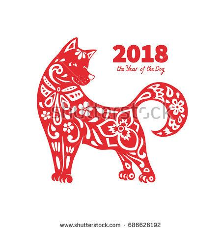 new year 2018 year of what animal symbol 2018 new year stock vector 686626192
