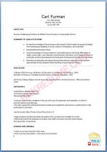 middle school resume template sle resume secondary education ebook database