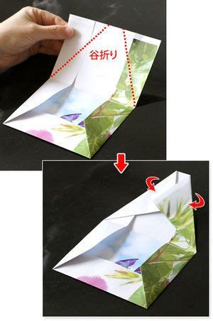 140 best origami 折形 origata images on